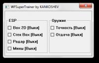 Super Trainer от KANKOSHEV для WF