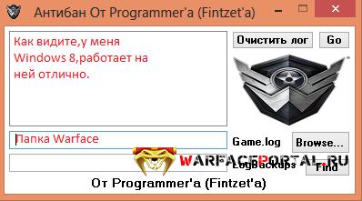 Антибан От Programmer A Инструкция.Rar