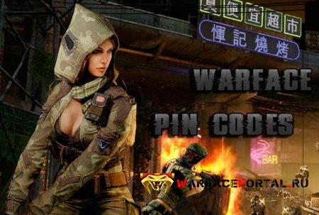 Warface pin коды New