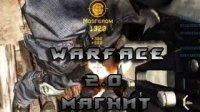 Cheat Magnit v2.0 - Магнит ботов Warface