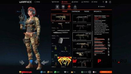Продается аккаунт Warface (87 ранг)