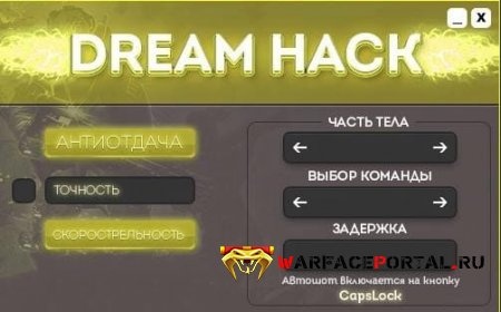dream hack Warface