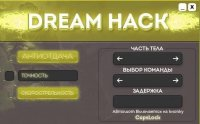 Dream Hack Warface (Free)