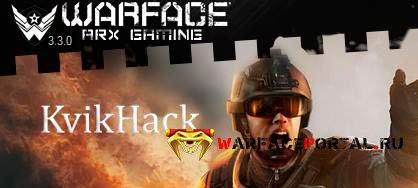 KvikHack