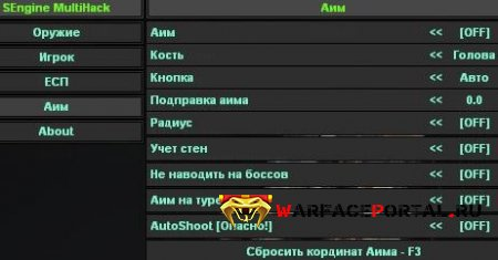 aim warface
