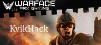 KvikHack - чит для Warface ARX (New)