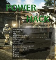 power hack warface