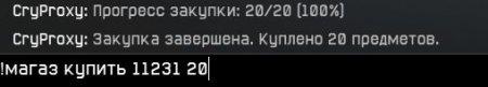 магаз