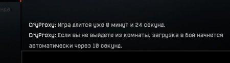 быстрая игра