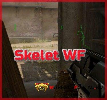 skelet-wf