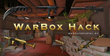 Взлом Warbox