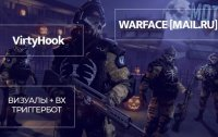 VirtyHook Warface